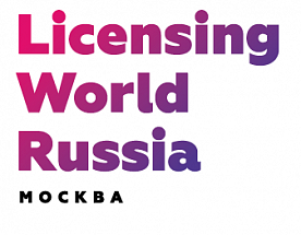 Licensing World Russia 2021